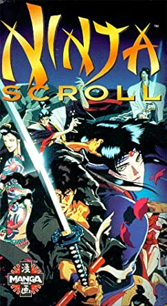 Ninja Scroll [USA] [VHS]: Amazon.es: Maureen OConnell (III ...