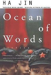 Ocean of Words: Stories (Vintage International)