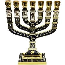 "Blue Enamel Menorah Gold Plated 7 Branch 12 Tribes Of Israel Jerusalem 10.8"""