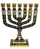 Blue Enamel Menorah Gold Plated 7 Branch 12 Tribes Of Israel Jerusalem 10.8''