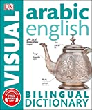 Arabic-English Bilingual Visual Dictionary (DK Visual Dictionaries)