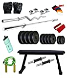 DREAMFIT 20 KG HOME GYM WITH FLAT BENCH , SIPPER WATER BOTTLE AND ACCESSORIES