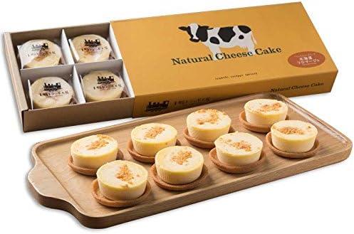 ナチュラルチーズケーキ/北海道フロマージュ(8個入り)