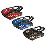Yonex Pro Nine Pack Tennis Bag-()