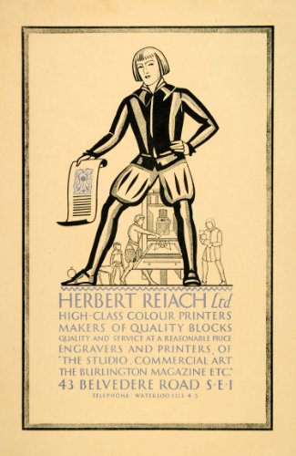 1929 Ad Herbert Reiach Ltd Printer Screw Printing Press Studio Commercial Art - Original Print Ad (Commercial Studio)