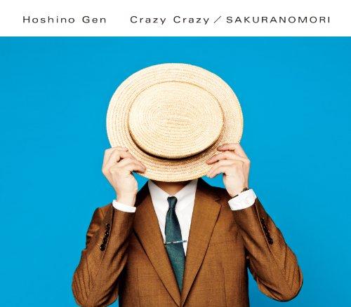 星野源 / Crazy Crazy