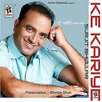 Bhabi Song Surjit Bhullar Download