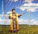 Mongol Khoomii: Khoomii Singer