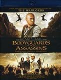 Bodyguards and Assassins / Gardes du Corps et Assassins [Blu-ray]