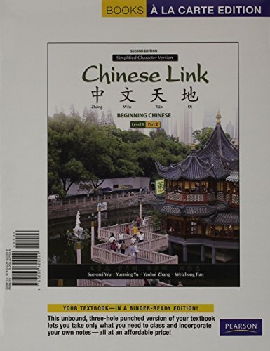 Chinese Link: Beginning Chinese, Traditional Character Version, Level 1 / Part 1, Books a la Carte Plus MyChineseLab (on