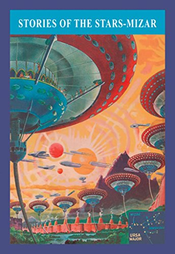 (ArtParisienne Stories of The Stars Mizar Floating Colonies of Mizar 12x18-inch Paper Giclée Print)