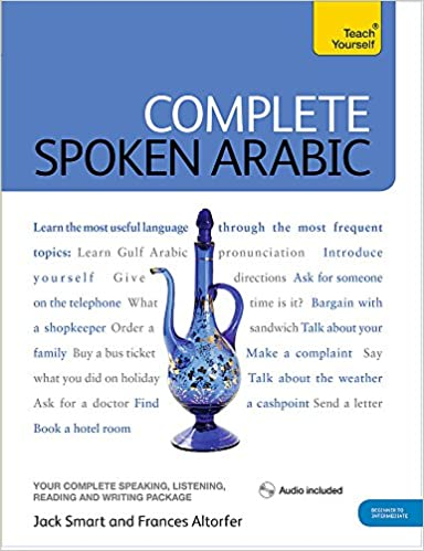 Buy Complete Spoken Arabic (of the Arabian Gulf) Beginner to
