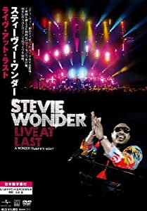 Live at Last [Alemania] [DVD]