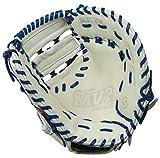 "Mizuno MVP Prime SE Series 12.5"" Baseball Firstbase Mitt"