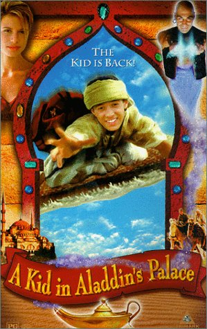 Kid in Aladdin's Palace [VHS]