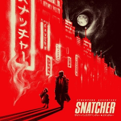 Snatcher (Video Game Vinyl)