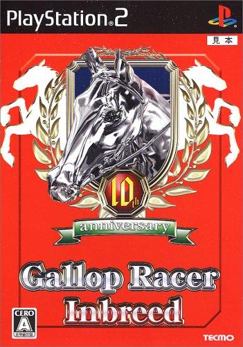 Gallop Racer Inbreed [Japan Import]