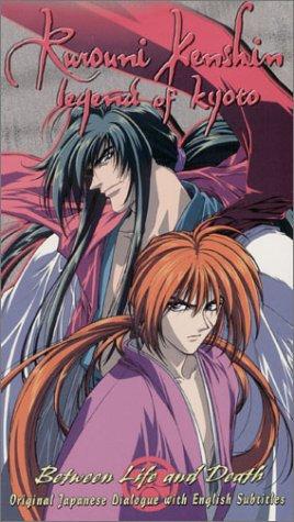 Rurouni Kenshin (Between life & Death) Subtitled Episodes 40-43 [VHS]
