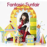 Fantasic Funfair(通常盤)(CD ONLY)