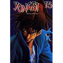 YONGBI T15