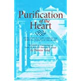 Purification of the Heart: Signs, Symptoms and Cures Af the Spiritual Diseases of the Heart by Imamal Mawluds Matharat Alqulub (2012-04-01)