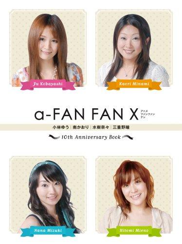a-FAN FAN X 10th Anniversary Book(CD付)