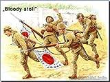 1/35 日・海軍陸戦隊4体タラワ戦1943突撃シーン MB3542