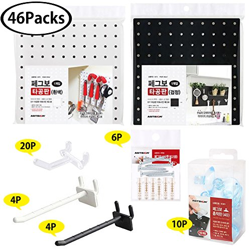 HW 46Packs Pegboard Wall Mounted Garage Storage System with Panels Pegs Hooks and Panel Set / Office, Home, Shop, Craft Organizer, Interior board by HW GLOBAL