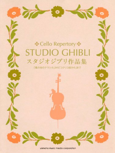 Studio Ghibli Sheet Music Collection for Cello: from for sale  Delivered anywhere in USA