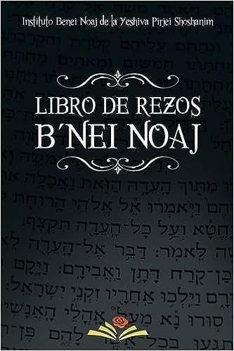 Book Libro de Rezos Benei Noaj (Spanish Edition)