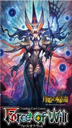Force of Will FOW TCG Trading Card Game: Series 3 G3 The Moon Priestess Returns Booster Box ENGLISH Version - 36 booster packs of 10 cards each