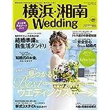 横浜・湘南 Wedding No.30