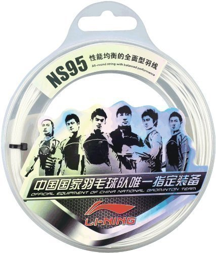 li-ning-ns95-badminton-string-set-silver