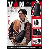 VAN 2021 FALL / WINTER 軽快手ぶら感覚ボディバッグ BOOK