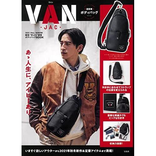 VAN 2021 FALL / WINTER 軽快手ぶら感覚ボディバッグ BOOK 画像