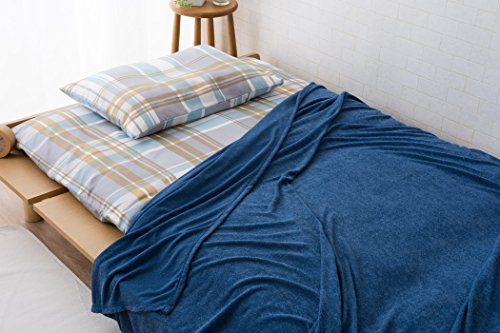EMOOR 8-Piece All-in-One Japanese Futon Set Leben, Twin-Long Size (Plaid Blue)