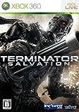 TERMINATOR SALVATION(ターミネーター サルベーション) - Xbox360