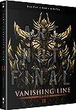 Garo: Vanishing Line - Part 2 [Blu-ray]