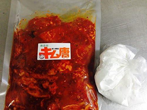 【メディアで度々報道!】 キム唐(キムチ味唐揚げ用肉) 450g (やがちゃんキムチ謹製/無添加・アミノ酸も酵母エキスも無添加)
