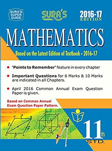 11th standard mathematics guide english medium tamilnadu state board rh amazon in 11th standard maths premier guide free download 11th standard maths premier guide free download