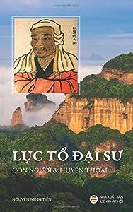 Luc To Dai Su - Con nguoi va huyen thoai: Ban in nam 2017 (Vietnamese Edition)
