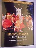 Barry Avidan's Holy Dance - Israeli Dance Show Vol. 3