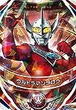Ultraman Fusion Fight 3-008 Ultraman Taro OR