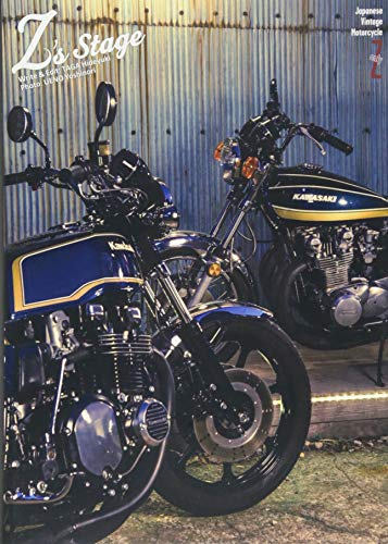 (Z's Stage : Japanese Vintage Motorcycle Z only)