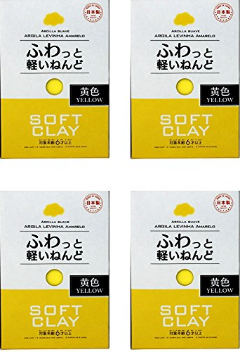 Soft Yellow Clay (DAISO JAPAN Soft Clay Lightweight fluffy Yellow 4 packs)