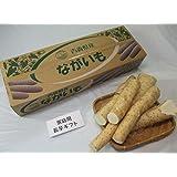 青森県産  長芋 とろろ芋 家庭用 10kg