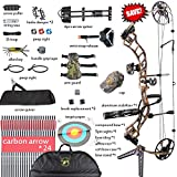Best Compound Bows - XQMART XGeek Archery Compound Bow Package with Hunting Review