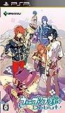 うたの☆プリンスさまっ♪Debut 通常版 - PSP