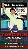 WTF Taekwondo Taegeuk Poomse [VHS]