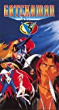 Gatchaman 3: Final Countdown [VHS]